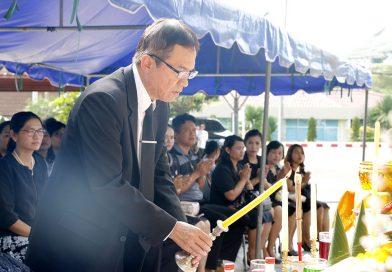 พิธีสักการะศาลพระภูมิและสิ่งศักดิ์สิทธิ์ประจำมหาวิทยาลัยราชภัฏเลย ประจำปี 2562