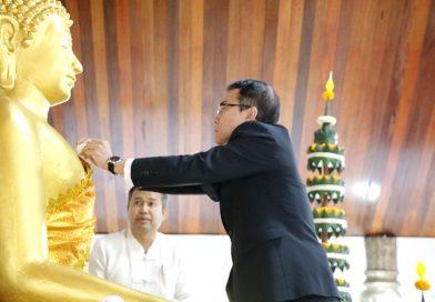 พิธีทำบุญสักการะพระพุทธยาน พระพุทธรูปประจำมหาวิทยาลัยราชภัฏเลย